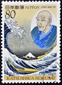 JAPAN - CIRCA 1999: A stamp printed in Japan shows Katsushika Hokusai circa 1999