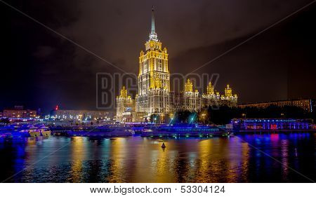 Hotel Ukraine At Night, Moscow