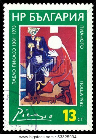 Vintage  Postage Stamp. Piano, By Pablo Picasso.