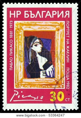 Vintage  Postage Stamp. Portrait Of Jacqueline, By Pablo Picasso.