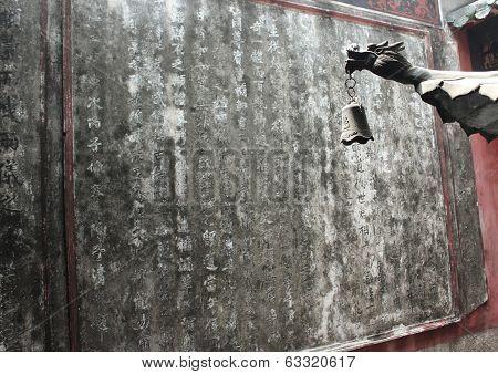 Chinese Dragon In Lin Fung Temple (lotus Temple) In Macau