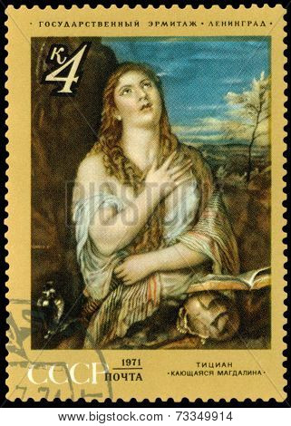 Vintage  Postage Stamp. Picture Tician