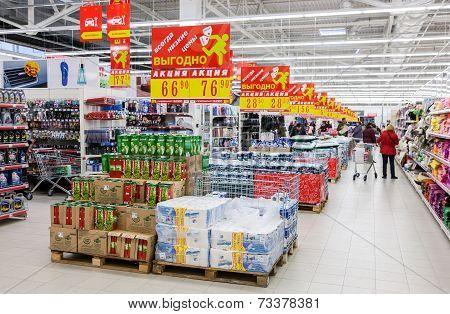Samara, Russia - October 5, 2014: Interior Of The New Hypermarket Magnit. Russia's Largest Retailer.