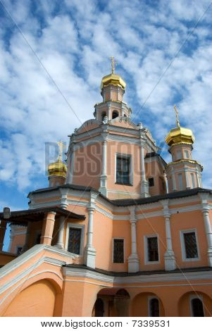 Russian Cathedral.
