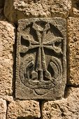 foto of armenia  - The ancient Khachkar in wall  - JPG