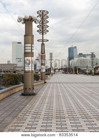 Modern Pedestrian Zone