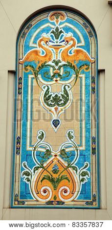 Art Nouveau Design Majolica Tile