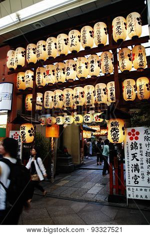 Kyoto Shrine Lanterns