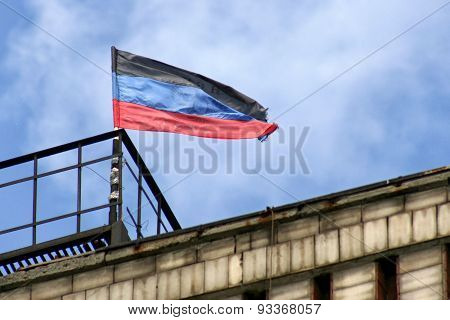 Donetsk Republic  Flags On Background The Sky