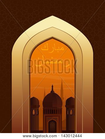 Islamic background for Muslim celebration. The inscription in Arabic - Ramadan Mubarak. Arch in the mosque. Islamic architecture. Vector illustration