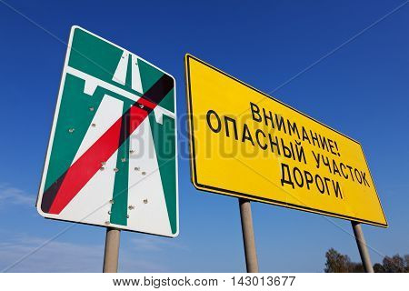 Traffic signs against blue sky. The sign