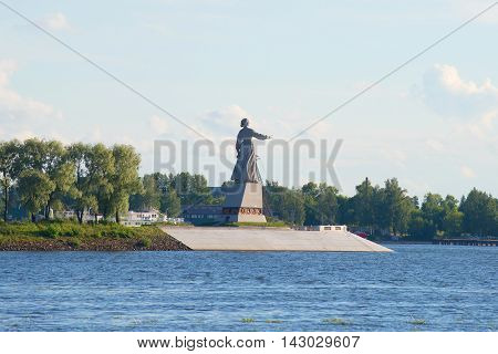 RYBINSK, RUSSIA - JULY 11, 2016: View of the monument