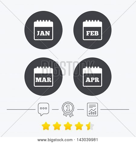 Calendar icons. January, February, March and April month symbols. Date or event reminder sign. Chat, award medal and report linear icons. Star vote ranking. Vector