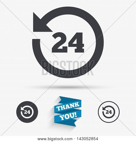 24 hours customer service. Round the clock support symbol. Flat icons. Buttons with icons. Thank you ribbon. Vector