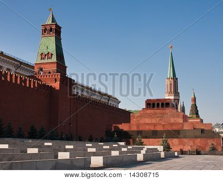 Mausoleum On The Red Square In Moscow, Russia..