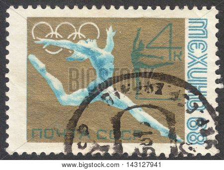 MOSCOW RUSSIA - CIRCA JUNE 2016: a post stamp printed in the USSR shows an artistic gymnast the series