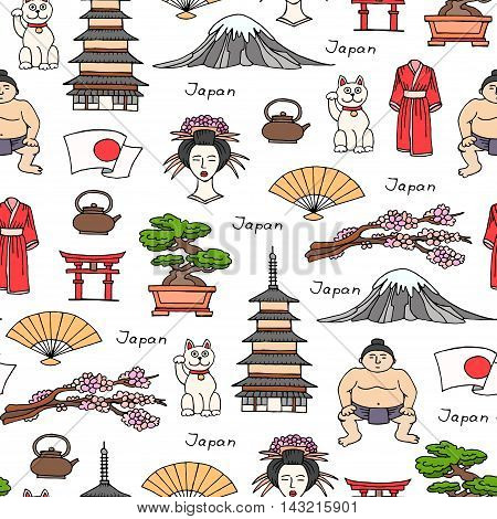 Vector seamless pattern with hand drawn colored symbols of Japan. Pattern on the theme of travel and tourism. Background for use in design, packing, web site, fabric