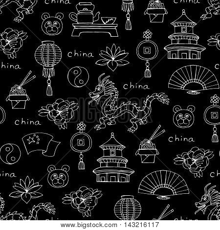 Vector seamless pattern with hand drawn isolated symbols of China on black color. Pattern on the theme of travel and tourism. Background for use in design, packing, web site, fabric