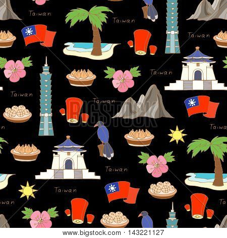 Vector seamless pattern with hand drawn colored symbols of Taiwan on black color. Pattern on the theme of travel and tourism. Background for use in design, packing, web site, fabric