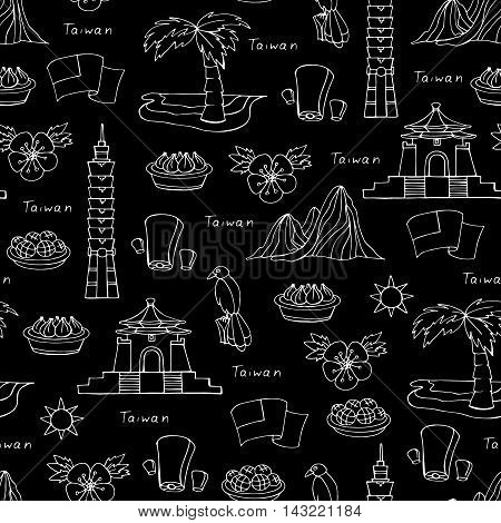 Vector seamless pattern with hand drawn isolated symbols of Taiwan on black color. Pattern on the theme of travel and tourism. Background for use in design, packing, web site, fabric
