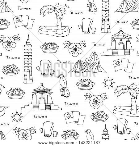 Vector seamless pattern with hand drawn isolated symbols of Taiwan on white color. Pattern on the theme of travel and tourism. Background for use in design, packing, web site, fabric