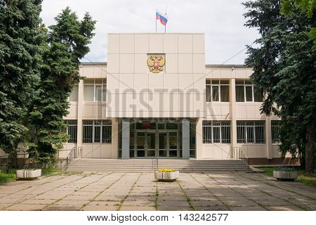 Krasnodar, Russia - May 22, 2016: View Of The Facade Of The Building Of The Pervomaisky District Cou