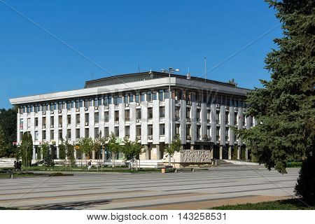 Administrative building from communist period, City of Pleven, Bulgaria