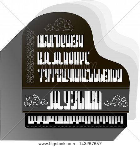 Abstract vector alphabet - a made from piano. Alphabet set. Musical alphabet in Russian