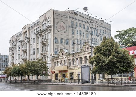 Rostov-on-Don Russia -August 14 2016: The building of the Southern Federal University in rainy weather