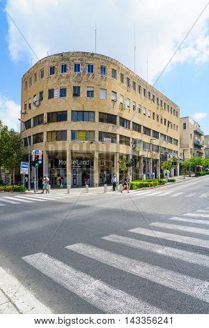 Hadar Hacarmel District, In Haifa
