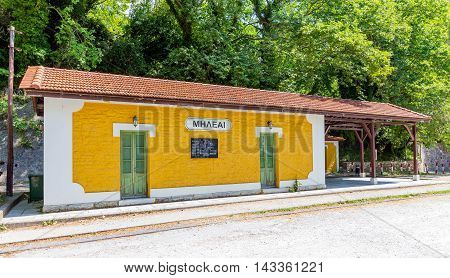 The old traditional train station in Milies village, Pelio, Greece