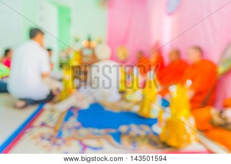 Blur Monk