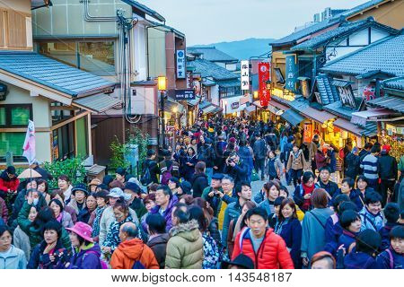 Kyoto, JAPAN-December 2: Tourists walk on a street around Kiyomizu Temple. Kyoto Japan on December 2,2015 Kiyomizu-dera was founded in the early Heian period.