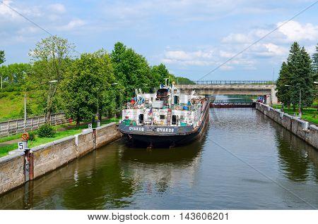 UGLICH RUSSIA - JULY 19 2016: Dry cargo ship