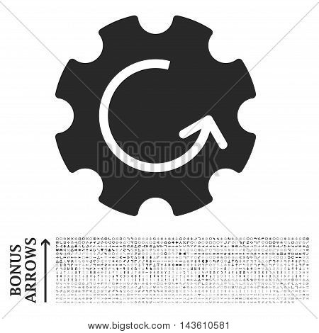 Gear Rotation icon with 1200 bonus arrow and direction pictograms. Glyph illustration style is flat iconic symbols, gray color, white background.