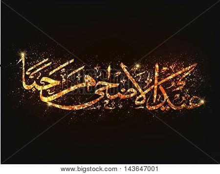 Golden Glittering, Arabic Calligraphy Text Eid-Al-Adha Mubarak on brown background for Muslim Community, Festival of Sacrifice Celebration.