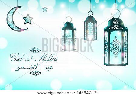 Card For The Holiday Eid Al-adha