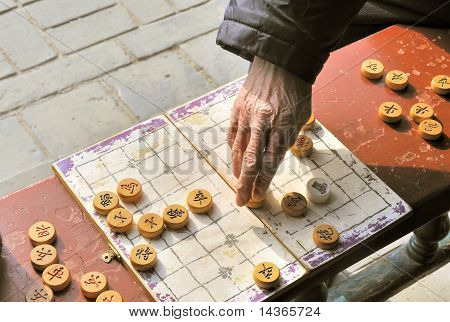 Chinese Chess (xiangqi )