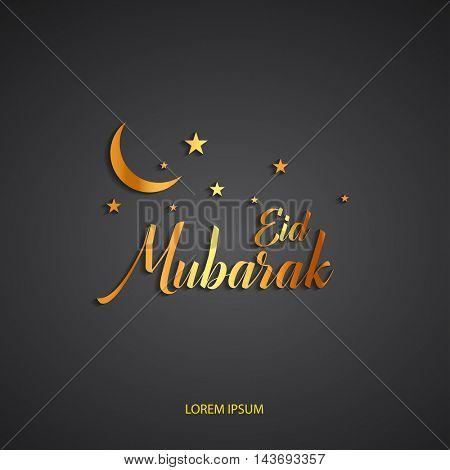 Moon ramadan and eid festival easy all editable
