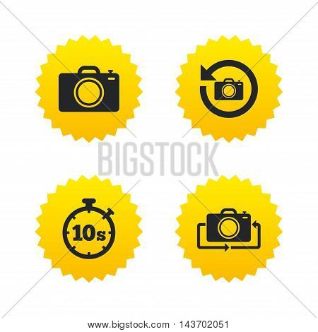 Photo camera icon. Flip turn or refresh symbols. Stopwatch timer 10 seconds sign. Yellow stars labels with flat icons. Vector