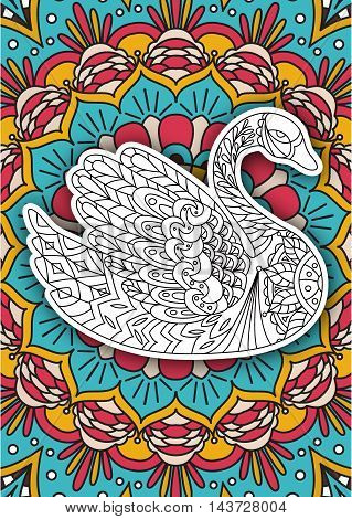Printable coloring book page for adults - swan design, activity to older children and relax adult. vector coloring book with Islam, Arabic, Indian, ottoman motifs. Oriental colorful mandala.