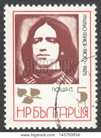 MOSCOW RUSSIA - CIRCA JULY 2016: a stamp printed in BULGARIA shows a portrait of Mitjo Ganev the series