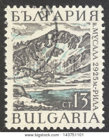 MOSCOW RUSSIA - CIRCA JULY 2016: a stamp printed in BULGARIA shows Rila peak the series