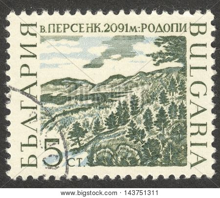MOSCOW RUSSIA - CIRCA JULY 2016: a stamp printed in BULGARIA shows Persenk peak the series