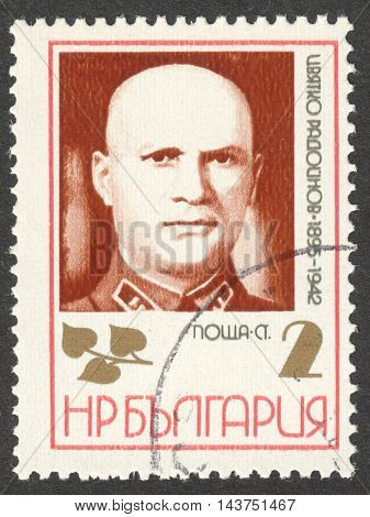 MOSCOW RUSSIA - CIRCA JULY 2016: a stamp printed in BULGARIA shows a portrait of C. Radoinov the series