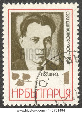 MOSCOW RUSSIA - CIRCA JULY 2016: a stamp printed in BULGARIA shows a portrait of Sabi Dimitrov the series