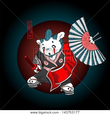 Bear samurai fluffy ghostly warrior. Best choise for print on your t-short