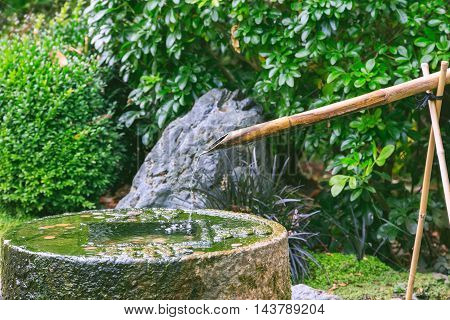 Oriental Water Feature In Holland Park