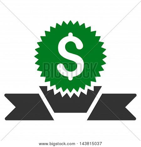 Banking Award icon. Vector style is bicolor flat iconic symbol with rounded angles, green and gray colors, white background.