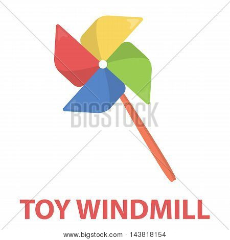 Toy windmill cartoon icon. Illustration for web and mobile.